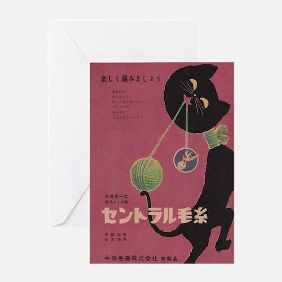 Black Cat, Yarn, Vintage Poster Greeting Card