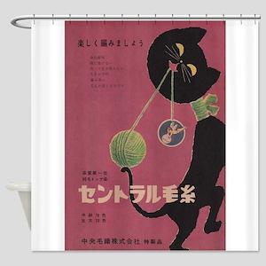 Black Cat, Yarn, Vintage Poster Shower Curtain