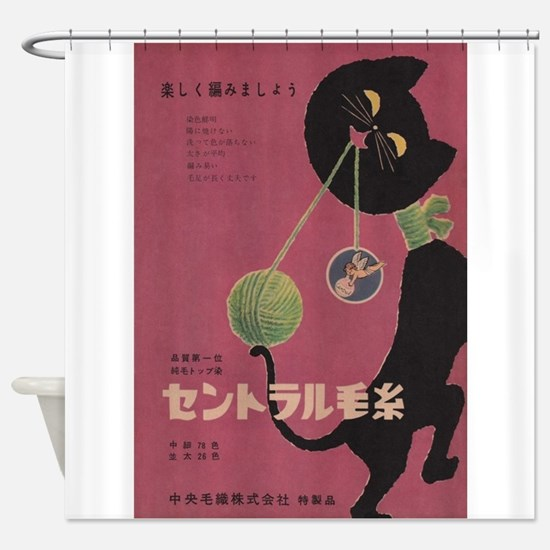 Black Cat, Yarn, Vintage Poster Shower Curtain
