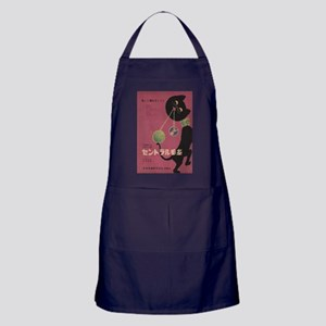 Black Cat, Yarn, Vintage Poster Apron (dark)