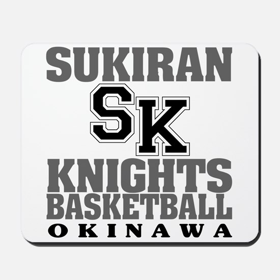 Knights Basketball Mousepad