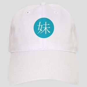 """""""Sister"""" in Chinese TEAL Cap"""