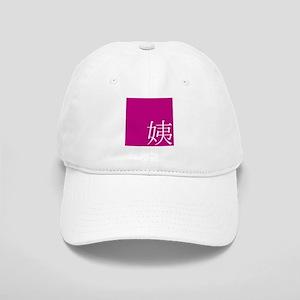 """Aunt"" in Chinese PEONY Cap"