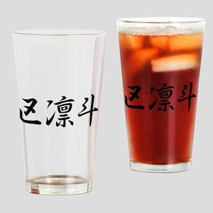 Clint________060c Drinking Glass