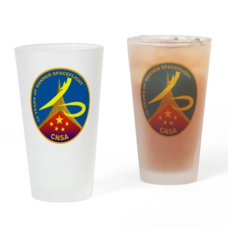 10 Years Of Manned Flight Drinking Glass