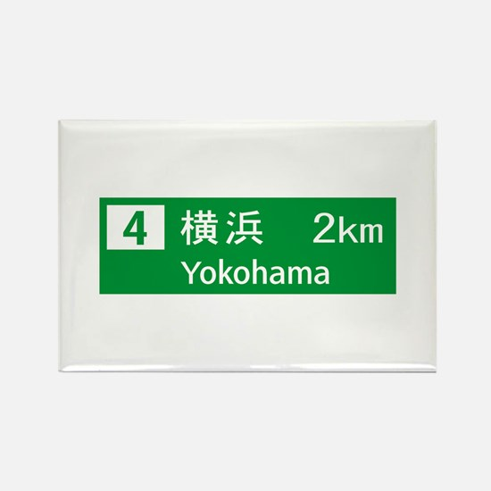 Roadmarker Yokohama - Japan Rectangle Magnet