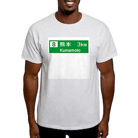 Roadmarker Kumamoto - Japan Ash Grey T-Shirt