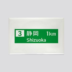 Roadmarker Shizuoka - Japan Rectangle Magnet