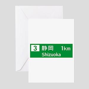 Roadmarker Shizuoka - Japan Greeting Cards (Packa