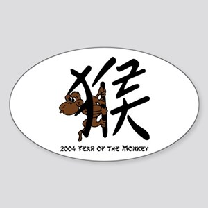 2004 Year Of The Monkey Sticker (Oval)