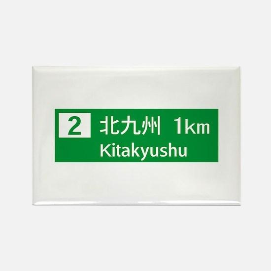 Roadmarker Kitakyushu - Japan Rectangle Magnet