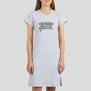 Funny Russian Blue designs Women's Nightshirt