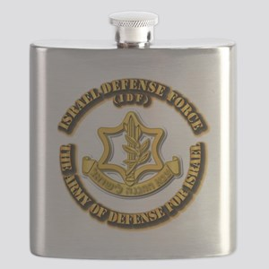 Israel Defense Force - IDF Flask