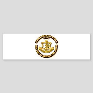 Israel Defense Force - IDF Sticker (Bumper)