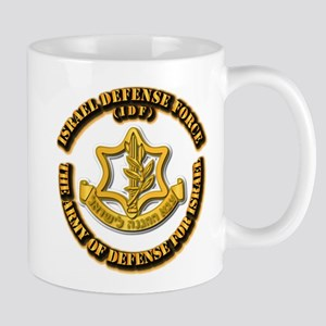 Israel Defense Force - IDF Mug