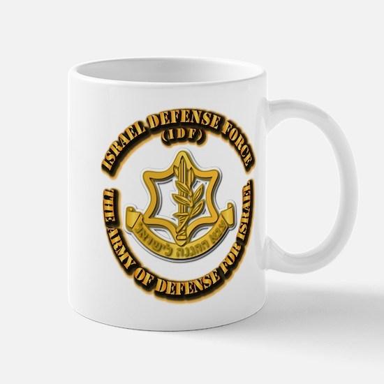 Israel Defense Force - IDF Mug
