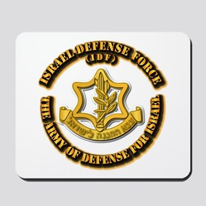 Israel Defense Force - IDF Mousepad
