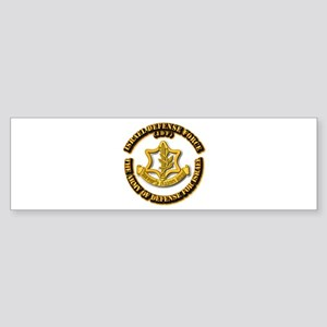 Israel Defense Force - IDF Sticker (Bumper)