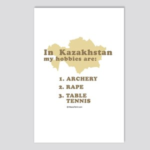 Kazakhstan hobbies Postcards (Package of 8)
