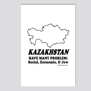 Kazakhstan have many problem Postcards (Package of
