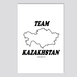 Team Kazakhstan Postcards (Package of 8)