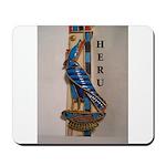 Horus/Heru Mousepad