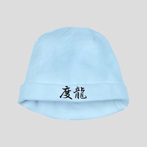 Drew_______047d baby hat