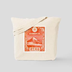 Antique 1935 Japan Mount Fuji Postage Stamp Tote B