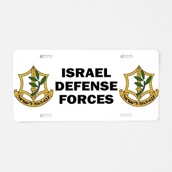 Unique Israeli Aluminum License Plate