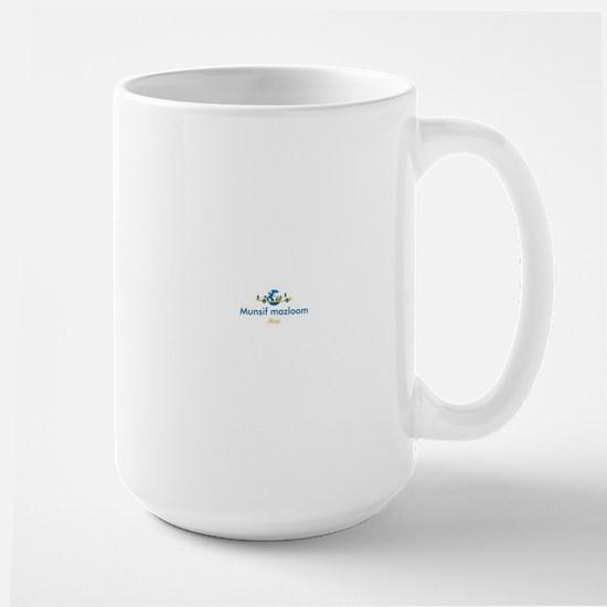 Munsif mazloom host Mug