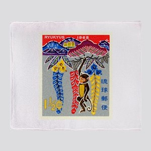 1968 Ryukyu Islands Zodiac Monkey Postage Stamp Th