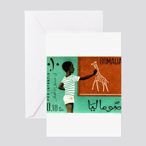 Vintage 1960 Somalia Child Welfare Postage Stamp G