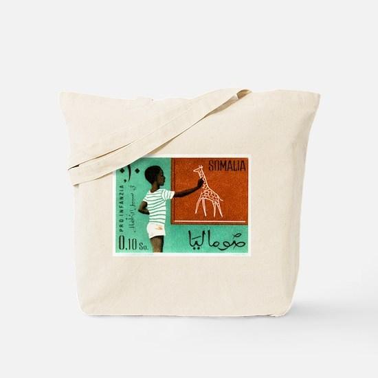 Vintage 1960 Somalia Child Welfare Postage Stamp T