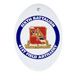 41st Field Artillery Oval Ornament