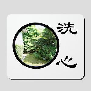zen_window Mousepad
