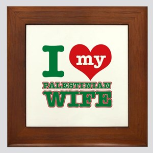 I love my Palestinian Wife Framed Tile