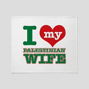 I love my Palestinian Wife Throw Blanket
