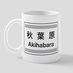 Akihabara Mug