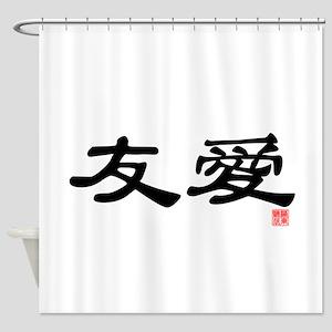 """KANJI """"Friendship"""" Shower Curtain"""