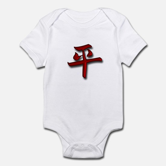 Peace in Pure Kanji Red Editi Infant Bodysuit