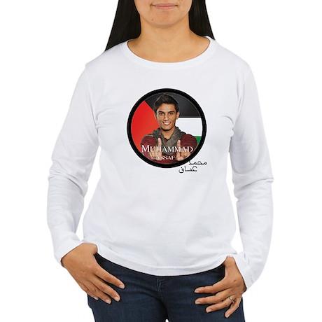 muhammad assaf Long Sleeve T-Shirt