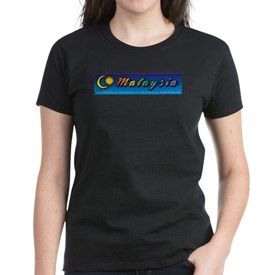 MalaysiaWebsite.com Women's Dark T-Shirt