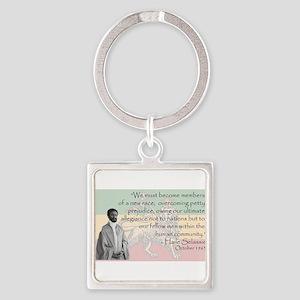 Haile Selassie Square Keychain
