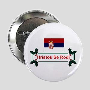 Serbia Hristos Se Rodi Button