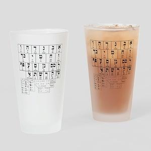 Hebrew Alphabet Drinking Glass
