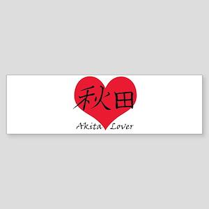 Akita Lover Bumper Sticker