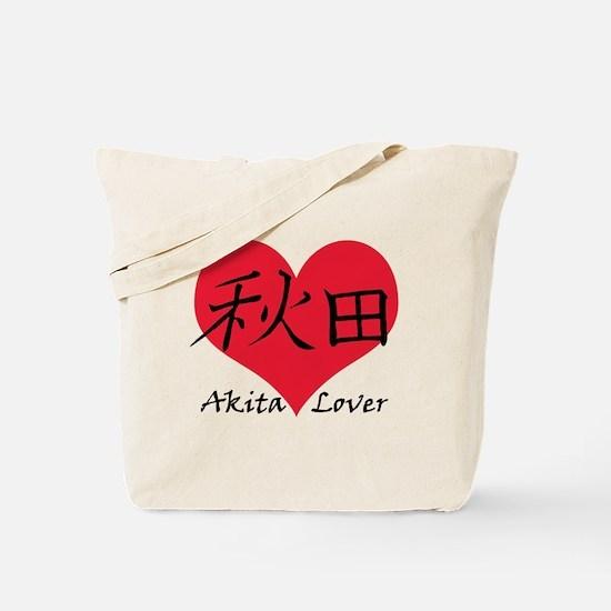 Akita Lover Tote Bag