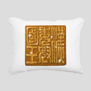 King of Na gold seal Rectangular Canvas Pillow