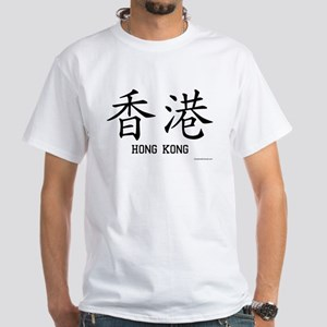 Hong Kong in Chinese T-shirt