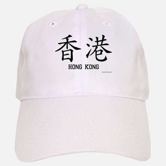 Hong Kong in Chinese Baseball Baseball Cap